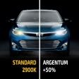 Комплект галогенных ламп H9 Argentum +50% 2шт.