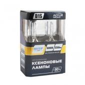 Ксеноновые лампы D1S ACTIVE NIGHT S6000K