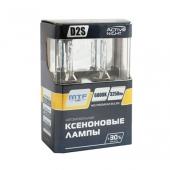 Ксеноновые лампы D2S ACTIVE NIGHT S6000K