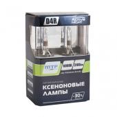 Ксеноновые лампы D4R ACTIVE NIGHT S6000K
