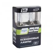 Ксеноновые лампы D4S ACTIVE NIGHT S6000K