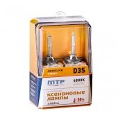 Ксеноновые лампы D3S Absolute Vision S4800К