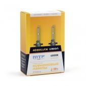 Ксеноновые лампы H1 Absolute Vision S4800К