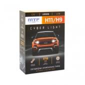 Светодиодные лампы Н9 Cyber Light 6000К Холодный Белый свет