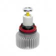 Светодиодные лампы H11 (H8/H9/H16 ) ACTIVE NIGHT 4500K