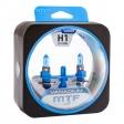 Комплект галогенных ламп H1 Vanadium 2шт.