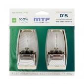 Ксеноновые лампы D1S NIGHT ASSISTANT +100%
