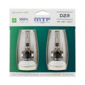 Ксеноновые лампы D2R NIGHT ASSISTANT +100%