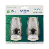 Ксеноновые лампы D2S NIGHT ASSISTANT +100%