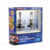 Светодиодные лампы H4 Night Assistant 5500К Холодный белый свет