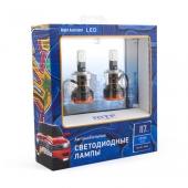 Светодиодные лампы H7L Night Assistant 4500К Белый свет