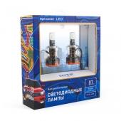 Светодиодные лампы H7L Night Assistant 5500К Холодный белый свет