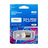 Сигнальная лампа Night Assistant LED P21/5W