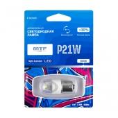 Сигнальная лампа Night Assistant LED P21W