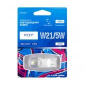 Сигнальная лампа Night Assistant LED W21/5W