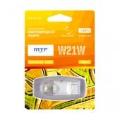 Сигнальная лампа Night Assistant LED W21W