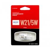 Сигнальная лампа LED W21/5W