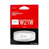 Сигнальная лампа LED W21W